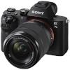 Sony a7 II + 28-70mm OSS