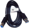 Hotron kaabel Highspeed USB 3.0 A-B Male-Male Cable 5KL2E04503 USB 3.0 Type A to Type B (1,8m)