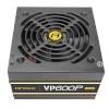 Antec toiteplokk VP 600P Plus (230V/700W) 80+ Retail