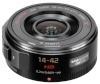 Panasonic objektiiv Lumix 3.5-5.6 14-42mm G X Vario PZ must