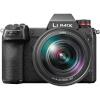 Panasonic Lumix S1 + 24-105mm F/4.0