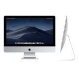 """Apple arvuti iMac 21.5"""" Retina 4K (QC i3 3.6GHz, 8GB DDR4, 1TB, Radeon Pro 555X, INT klaviatuur, 2019)"""
