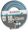 Gardena voolik Classic Hose 13mm 1/2 18m