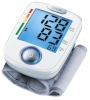 Beurer vererõhumõõtja BC 44 Wrist blood pressure monitor