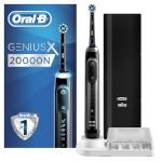 Braun Oral-B D706.515.6X GENIUS X 20000N BLACK elektriline hambahari