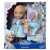 Disney Frozen mängunukk Style Me Elsa