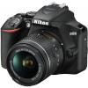 Nikon D3500 + AF-P 18-55mm VR must