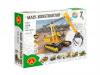Alexander Set structural small constructor 7w1 Melman