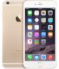 Apple mobiiltelefon iPhone 6 Plus 16GB kuldne