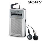 Sony taskuraadio Walkman SRF-S26
