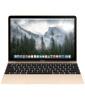 """Apple sülearvuti MacBook 12"""" kuldne, Core M 1.2GHz, 8GB DDR3L, 512GB SSD, HD Graphics 5300, INT"""