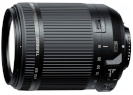 Tamron objektiiv AF 18-200mm F3.5-6.3 DI II VC (Nikon)