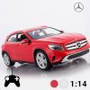 BGB Kaugjuhtimispuldiga Auto Mercedes-Benz GLA-klass Värvus Valge