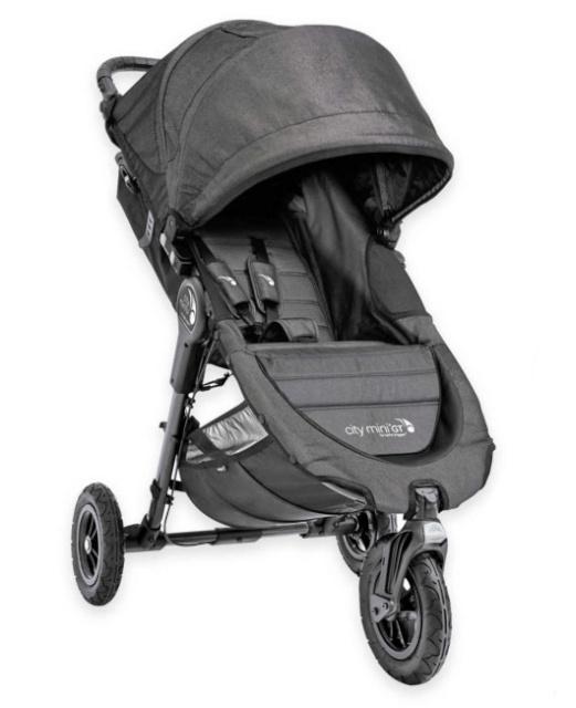 dc7c607242e Baby Jogger jalutuskäru City Mini GT Charcoal - Lastevankrid ja  jalutuskärud - Lapsed - Digizone