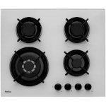 Amica integreeritav PG6411SRW gas on glass hob