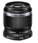 Olympus objektiiv ED 30mm F3.5 Macro must