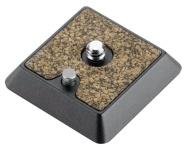 Cullmann kinnitusplaat Revomax CX472 Quick Release Plate