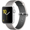 Apple nutikell Watch 2, 42mm hõbedane, Aluminum Case Pearl Nylon Band