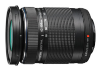 Olympus objektiiv ED 40-150mm F4-5.6 R must