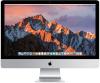 """Apple arvuti iMac 27"""" Retina 5K Mid 2017 (QC i5 3.4GHz, 8GB, 1TB Fusion, Radeon Pro 570 4GB, INT klaviatuur)"""