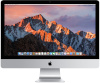 """Apple arvuti iMac 27"""" Retina 5K Mid 2017 (QC i5 3.8GHz, 8GB, 2TB Fusion, Radeon Pro 580 8GB, INT klaviatuur)"""