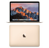 "Apple sülearvuti MacBook 12"" Retina (DC M3 1.2GHz, 8GB, 256GB, Intel HD 615, RUS klaviatuur) Gold"