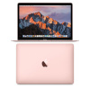 "Apple sülearvuti MacBook 12"" Retina (DC i5 1.3GHz, 8GB, 512GB, Intel HD 615, INT klaviatuur) Rose Gold"