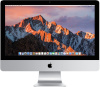 "Apple arvuti iMac 21.5"" Retina 4K (QC i7 3.6GHz, 16GB DDR4, 1TB Fusion, Radeon Pro 555 2GB, DE klaviatuur)"