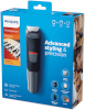 Philips juukselõikur Multigroom Series 5000 MG5730/15